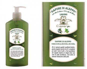 Sapone di Aleppo Vegetale Liquido all Olio di Oliva e Alloro Carone