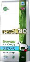 Crocchette al pesce con alghe per cani di tutte le taglie Forza10bio