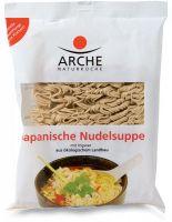 Ramen - zuppa giapponese di nuddle con zenzero Arche